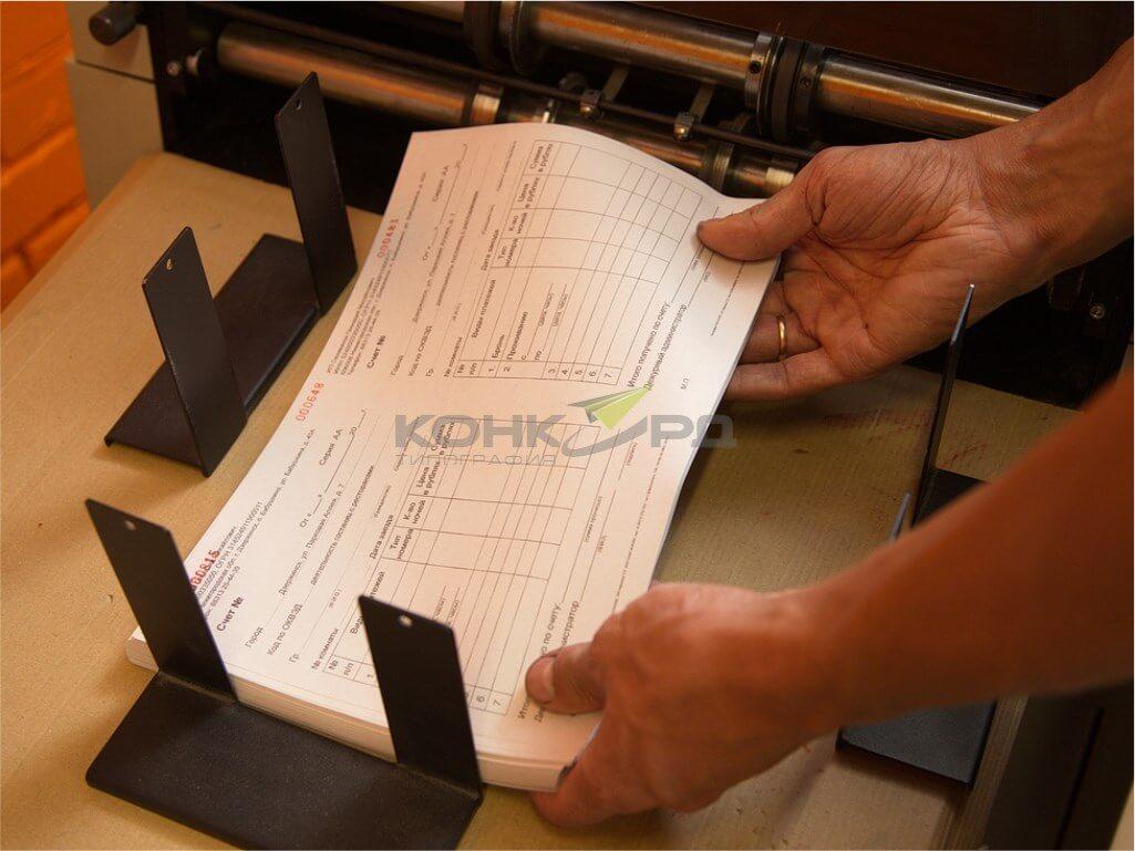 Бланки строгой отчетности, заказать БСО.