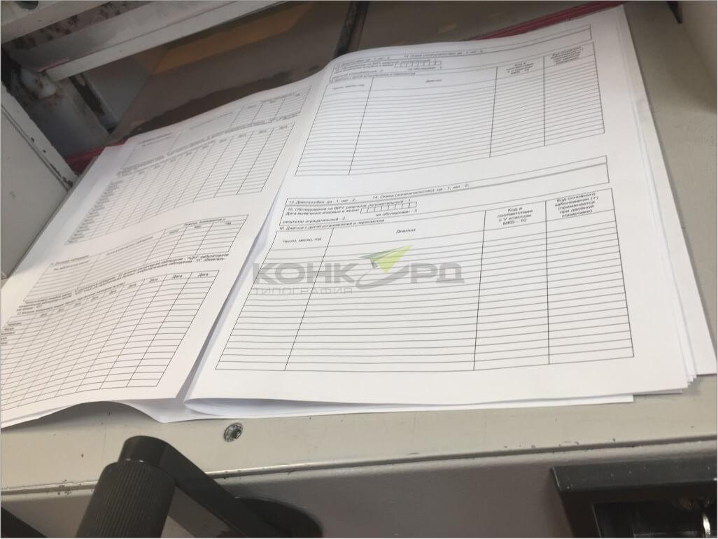 бланки строгой отчетности заказать, Нижний Новгород.