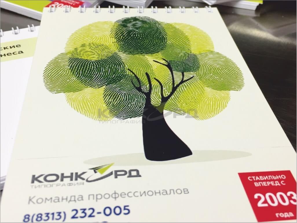 блокноты на заказ, печать блокнотов с логотипом.
