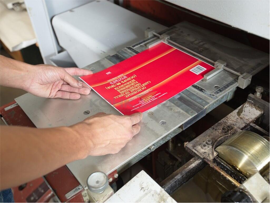 печать брошюр, заказать брошюру.