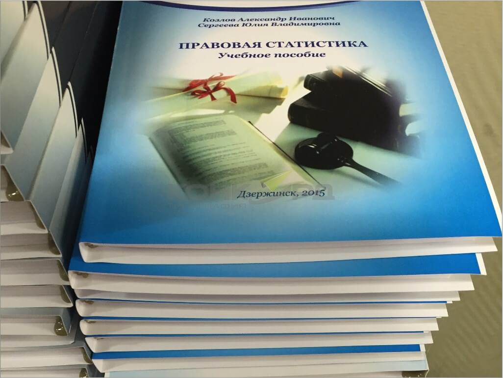 заказать брошюру, Нижний Новгород.