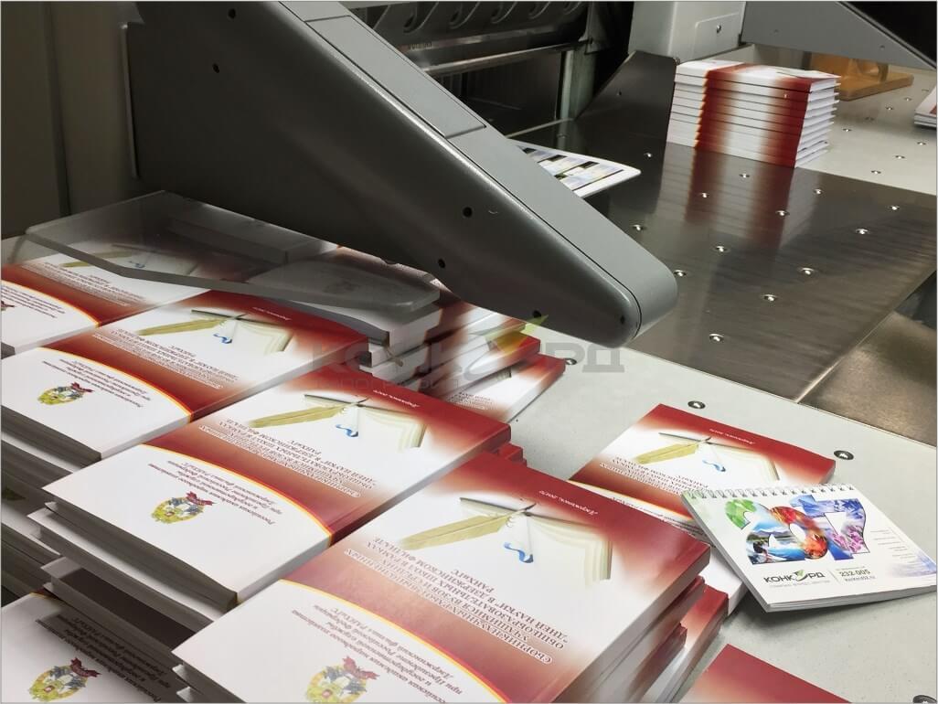 Дзержинск, цифровая печать брошюр.