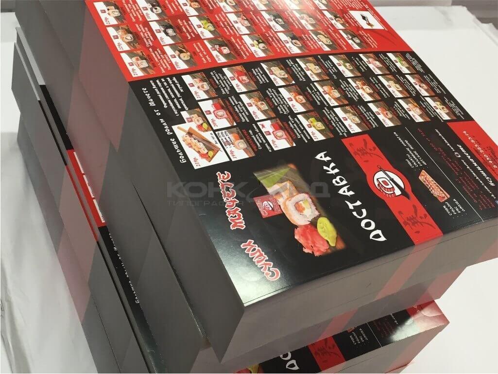 рекламных буклетов, дизайн и печать буклетов.