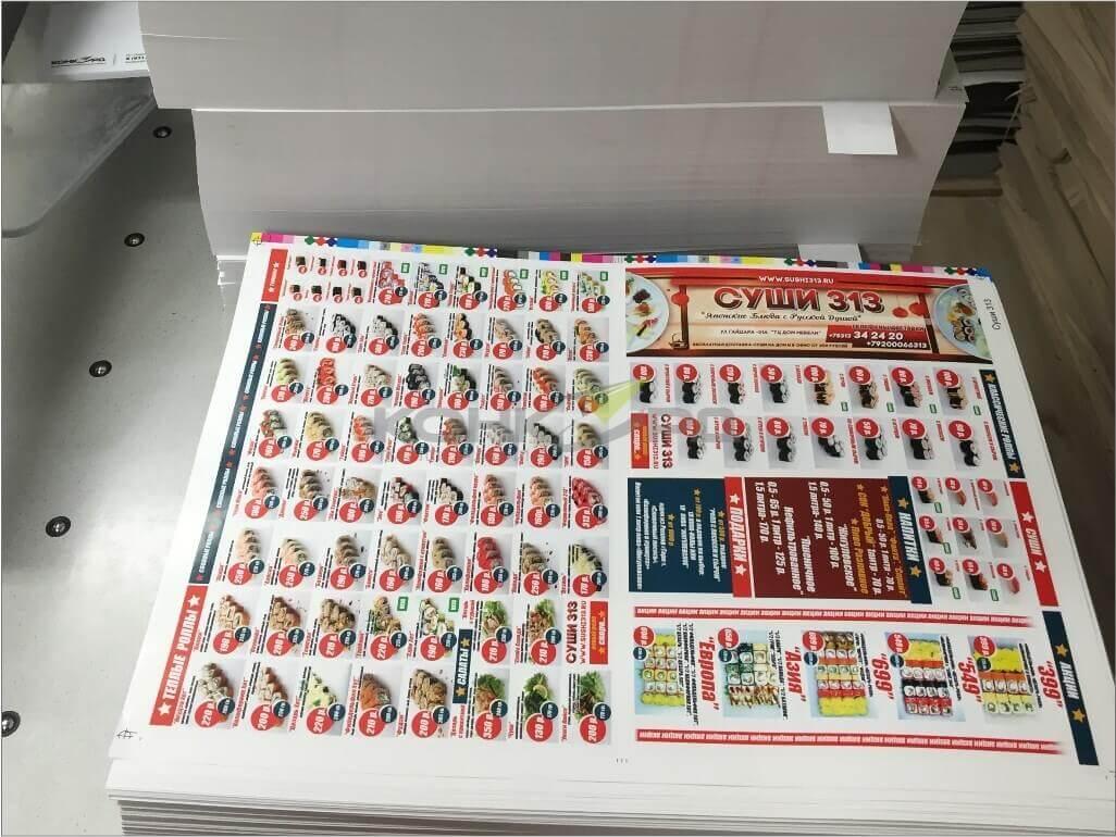 печать буклетов дешево Нижний Новгород, цифровая печать буклетов.