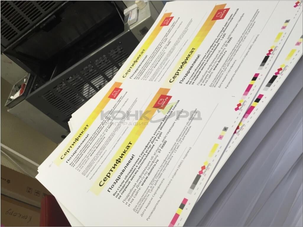 изготовление дипломов, печать дипломов.