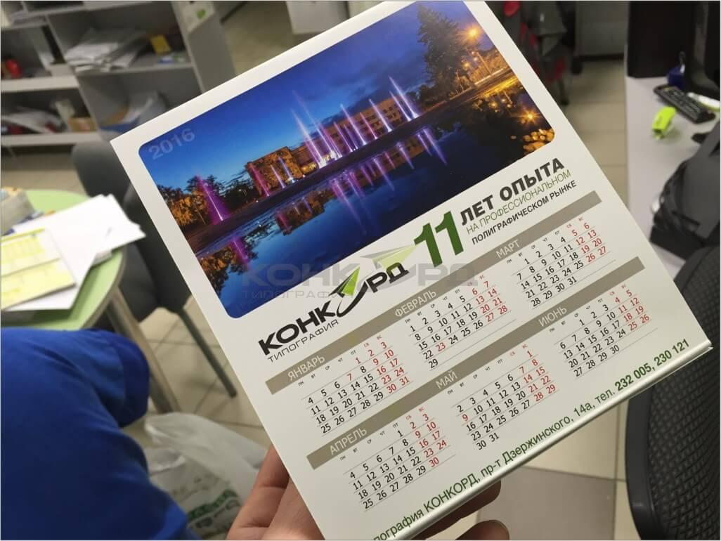 календари домик заказать, изготовление календарей домиков.