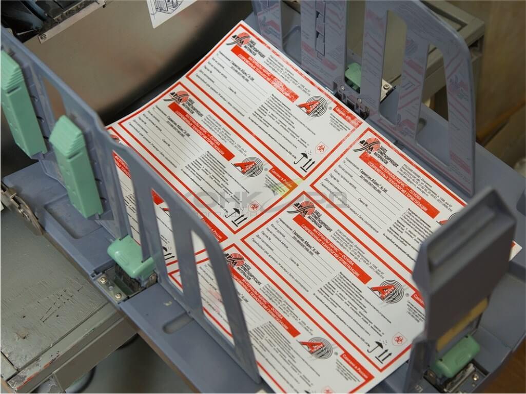 заказать стикеры, заказать стикеры наклейки.