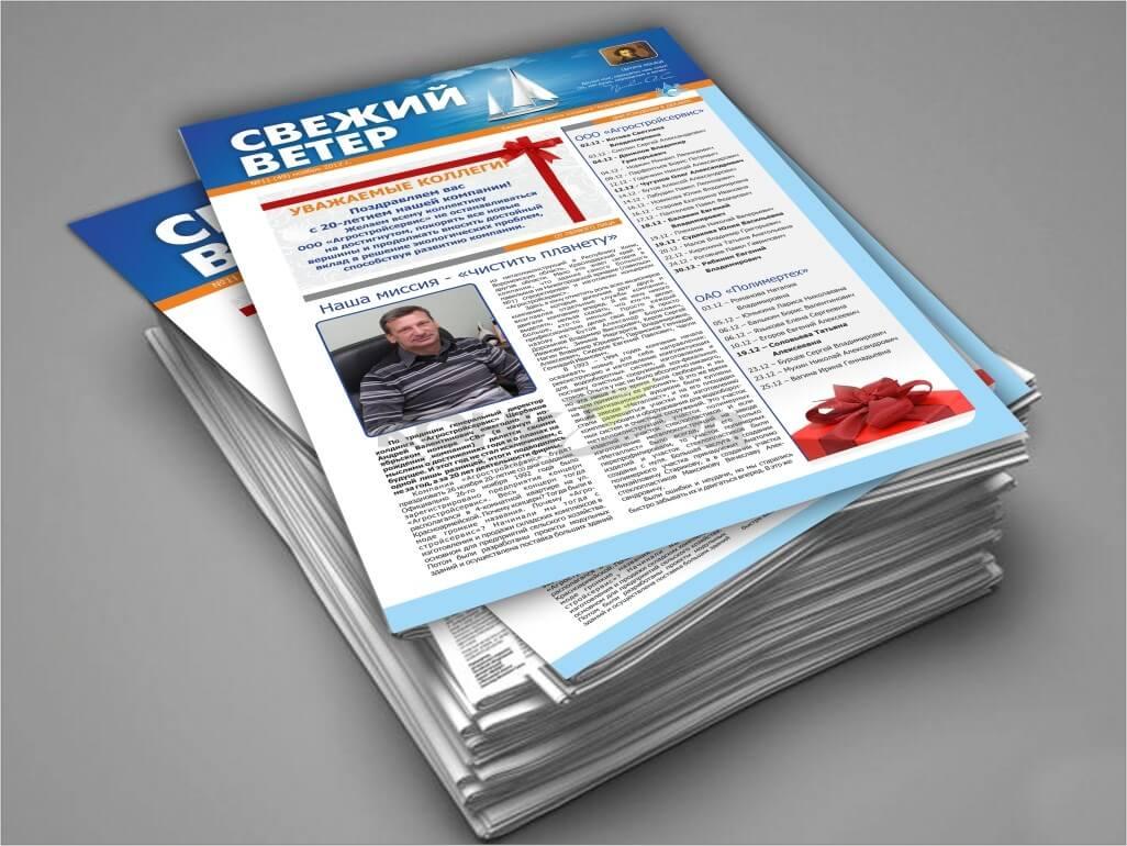 печать газет, печать газет типография.
