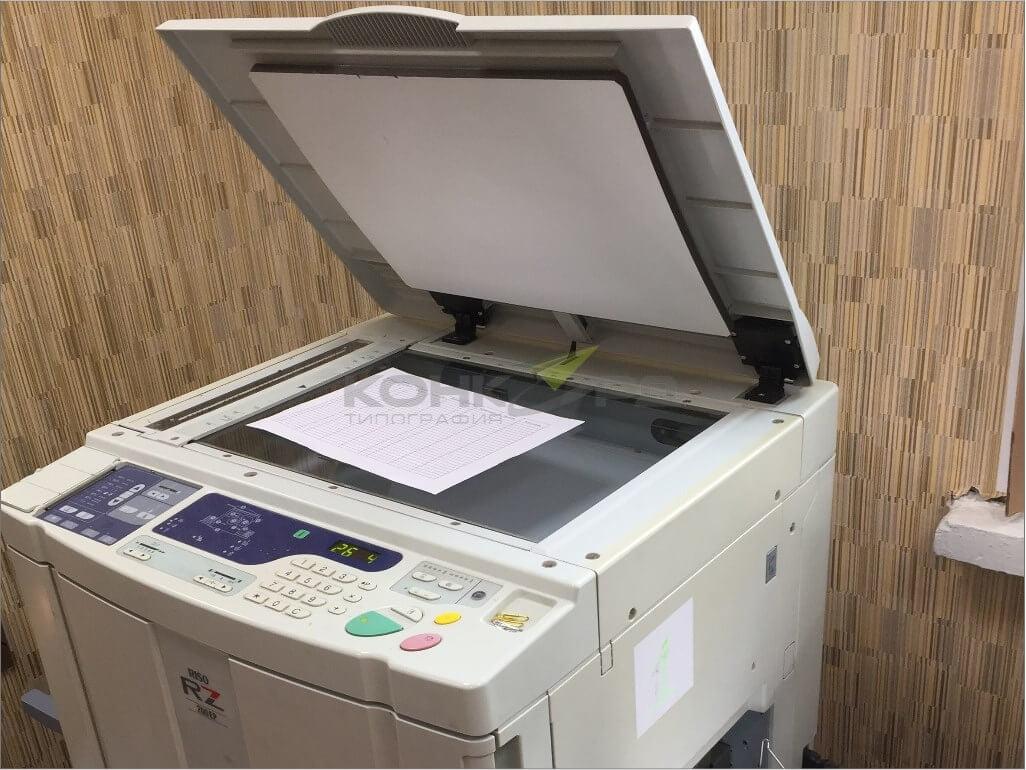 изготовление журналов, печать журналов Дзержинск.