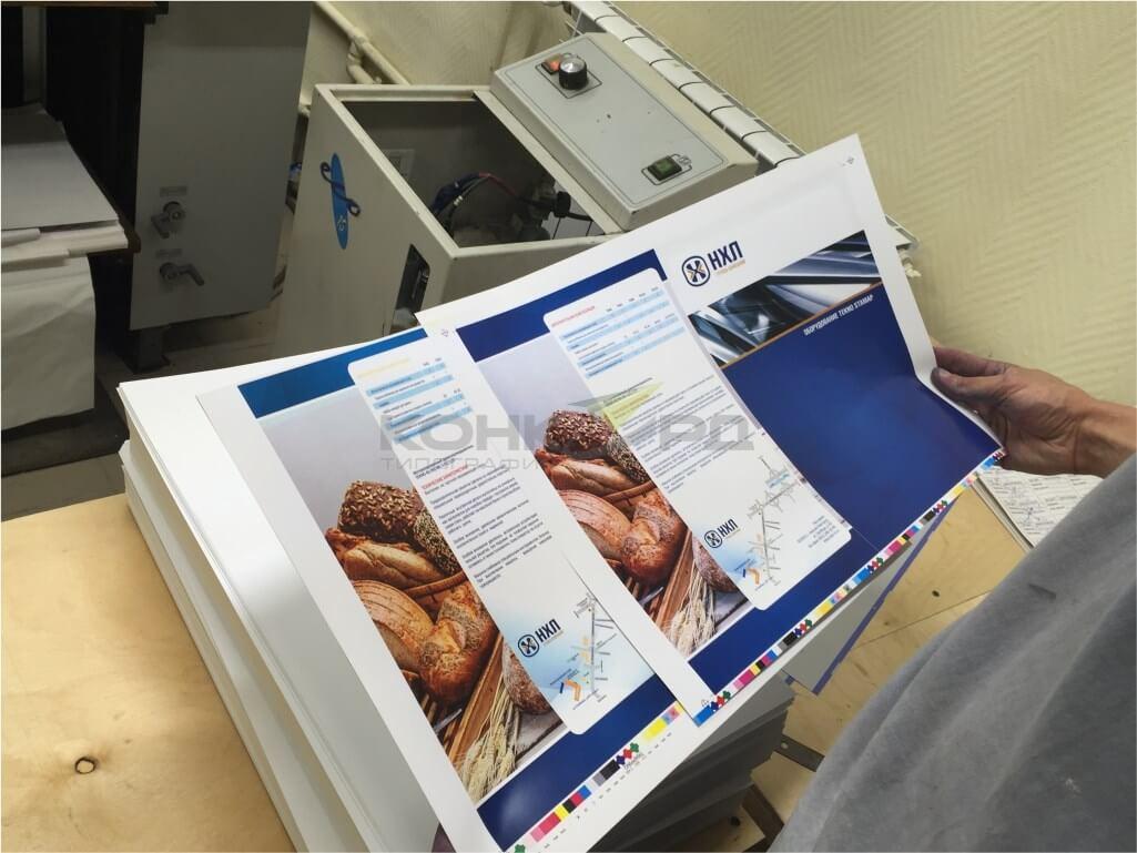 печать каталогов Дзержинск, печать каталог товаров.