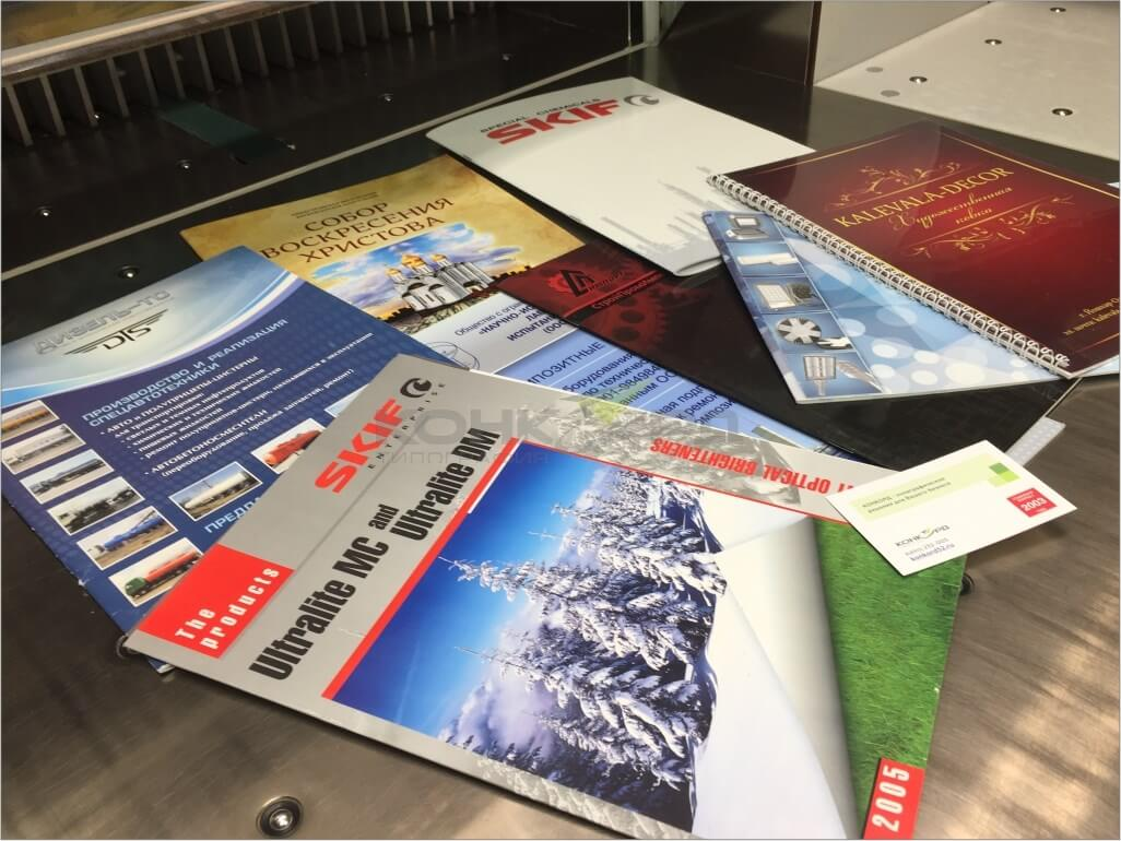 печать каталога продукции, цифровая печать каталогов.