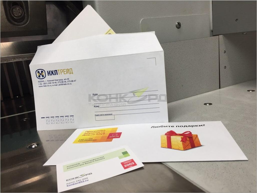 Нижний Новгород, изготовление фирменных конвертов.
