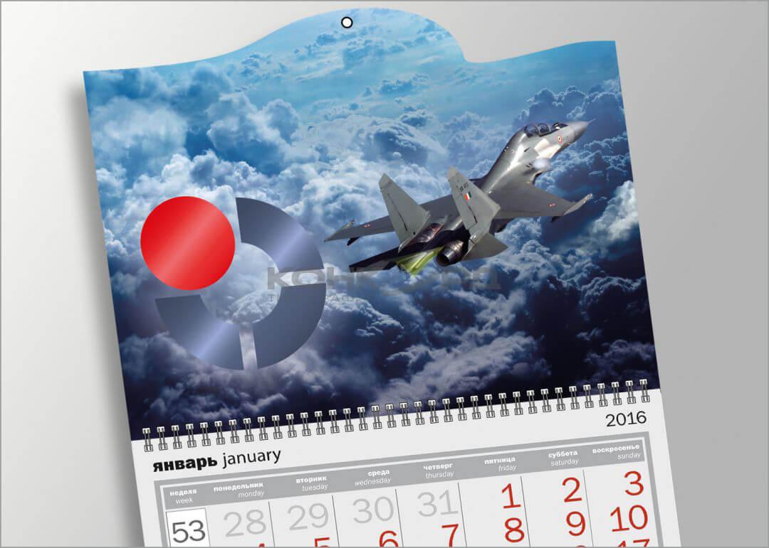 календарь квартальный с логотипом, Нижний Новгород.