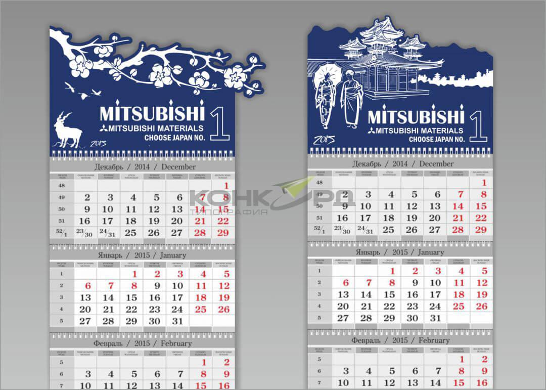 печать квартальных календарей, Дзержинск.