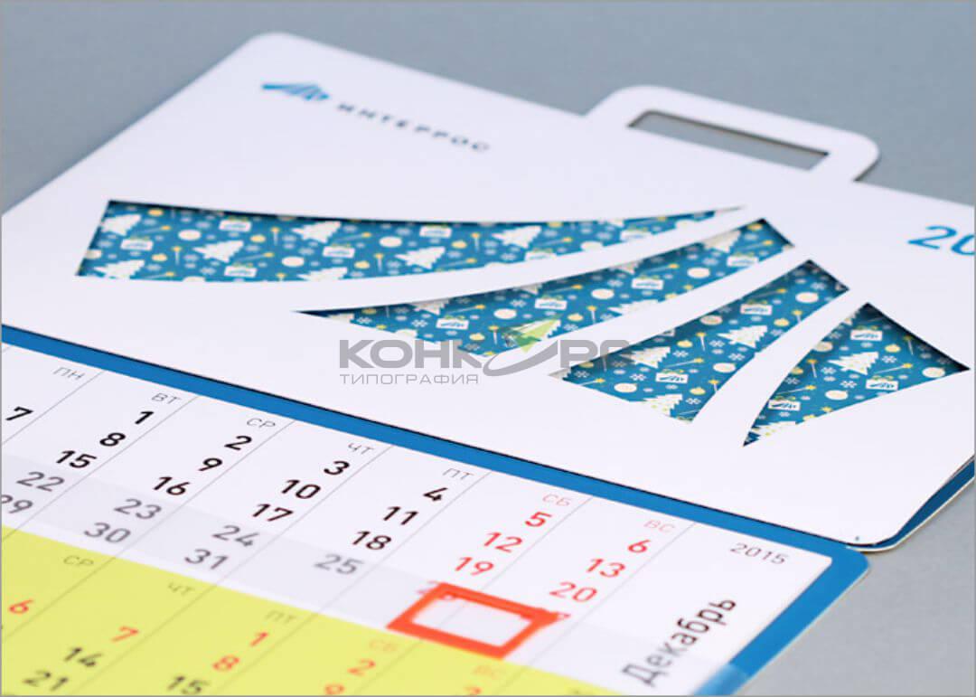 квартальный календарь заказать, календарь квартальный с логотипом.
