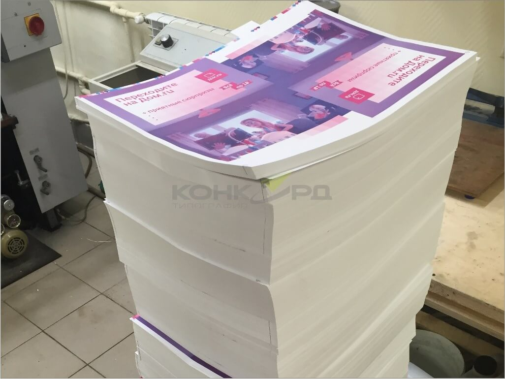 печать листовок, рекламные листовки Дзержинск.