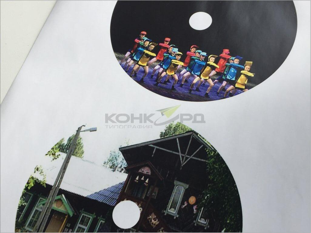 печать Наклейки cd, изготовление Наклеек на диски нижний.