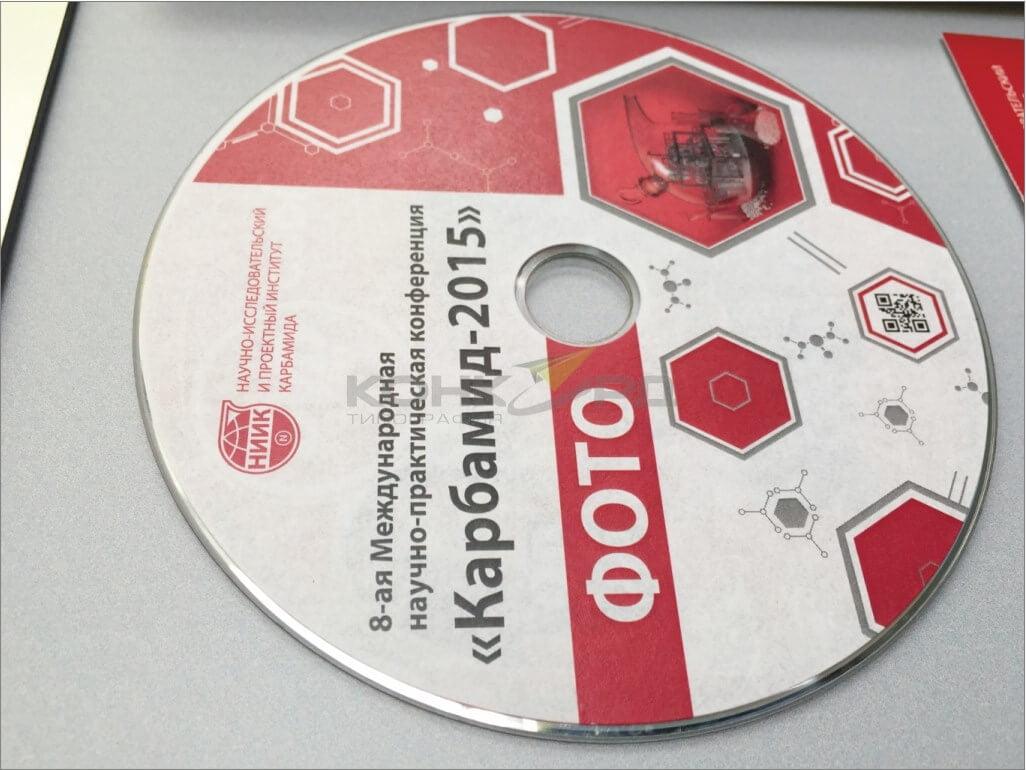 изготовление Наклеек на диски Дзержинск, изготовление Наклеек на диски нижний.