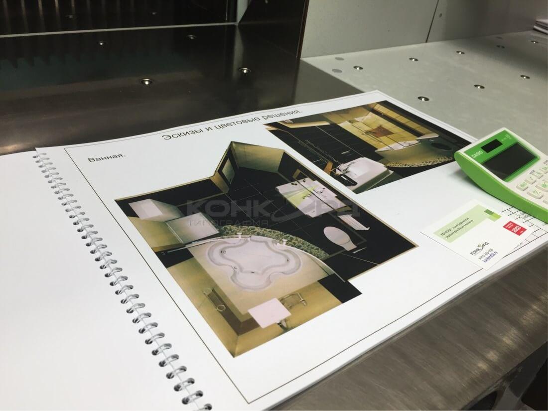 Дзержинск, печать настенных календарей с логотипом компании.