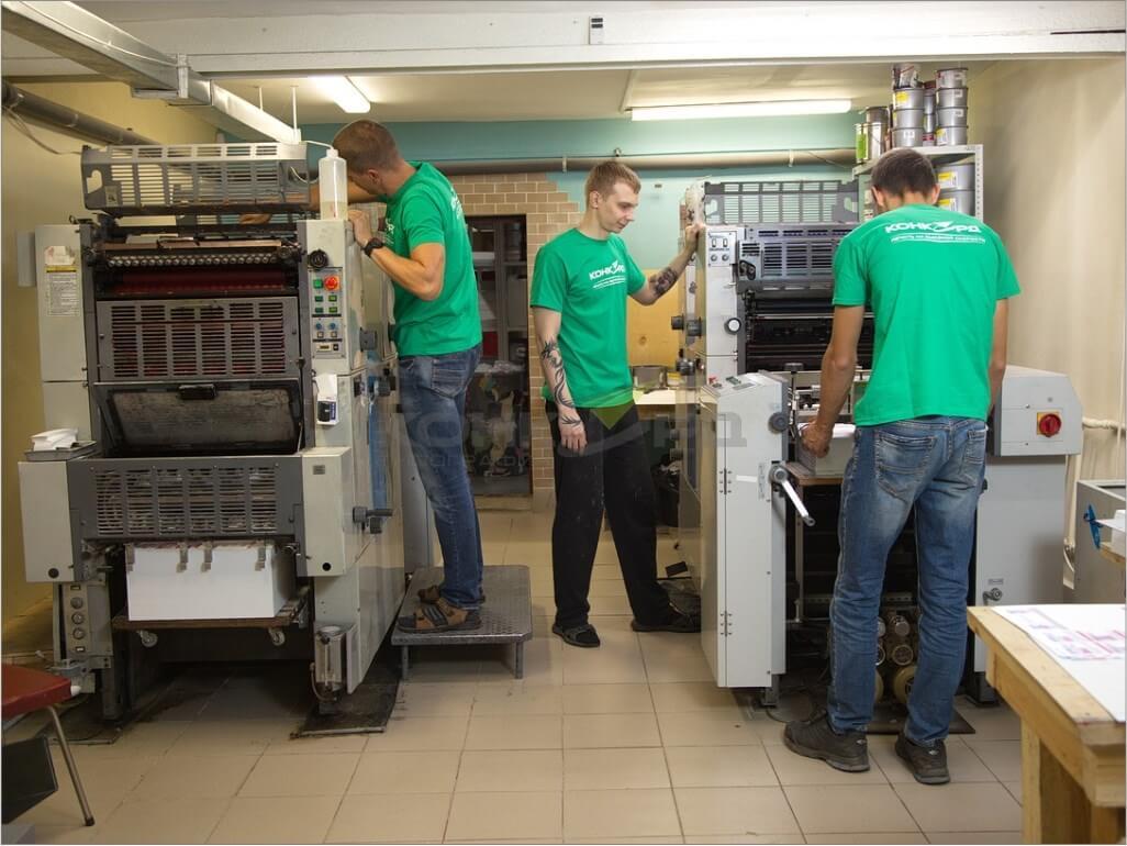 Офсетная печать, Дзержинск, типография заказать офсетную печать.