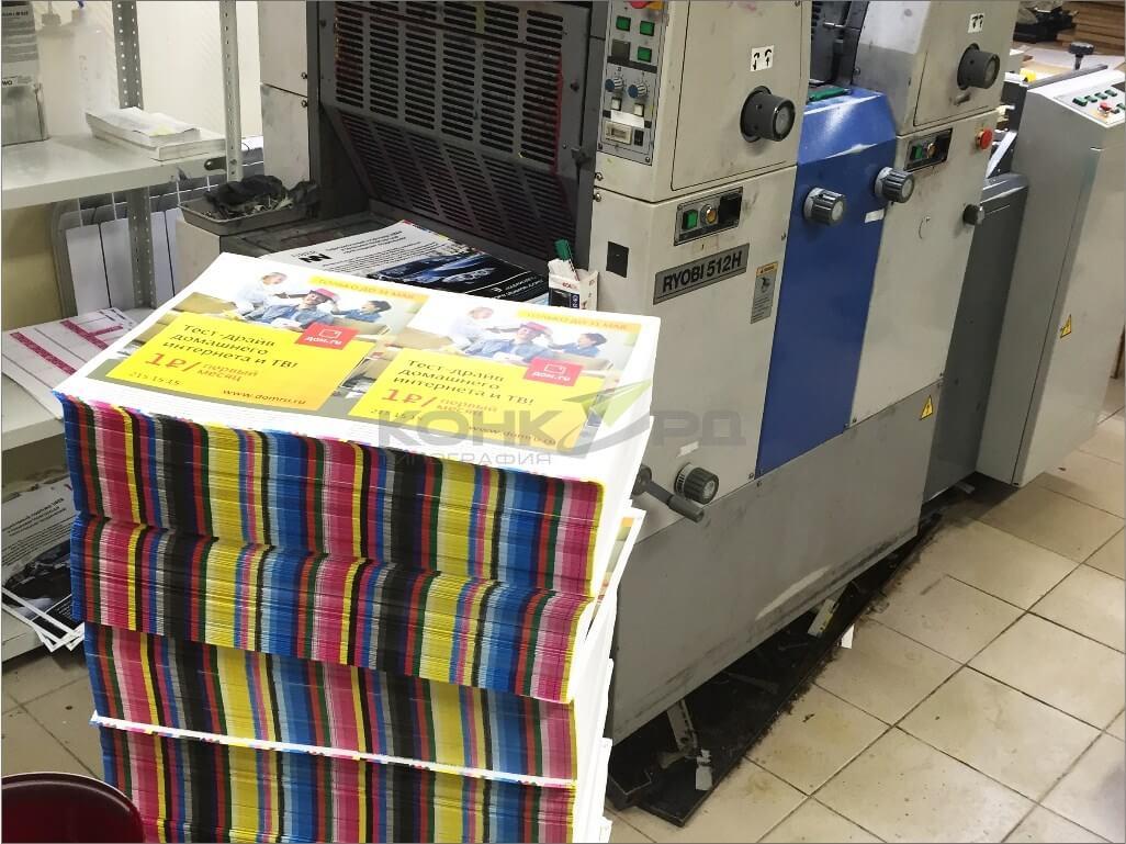 заказать офсетную печать, Дзержинск, типография заказать офсетную печать.