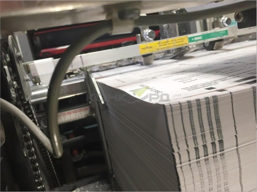 изготовление офсетной печати, типография заказать офсетную печать.