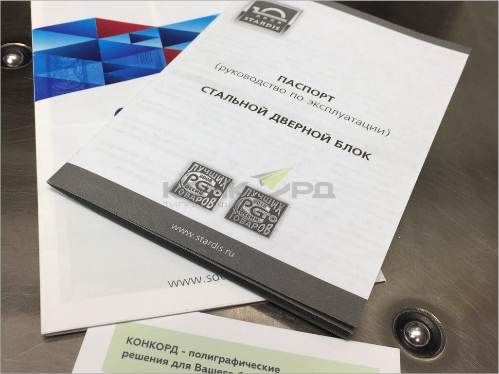 технический паспорт заказать Дзержинск, Нижний Новгород технический паспорт.