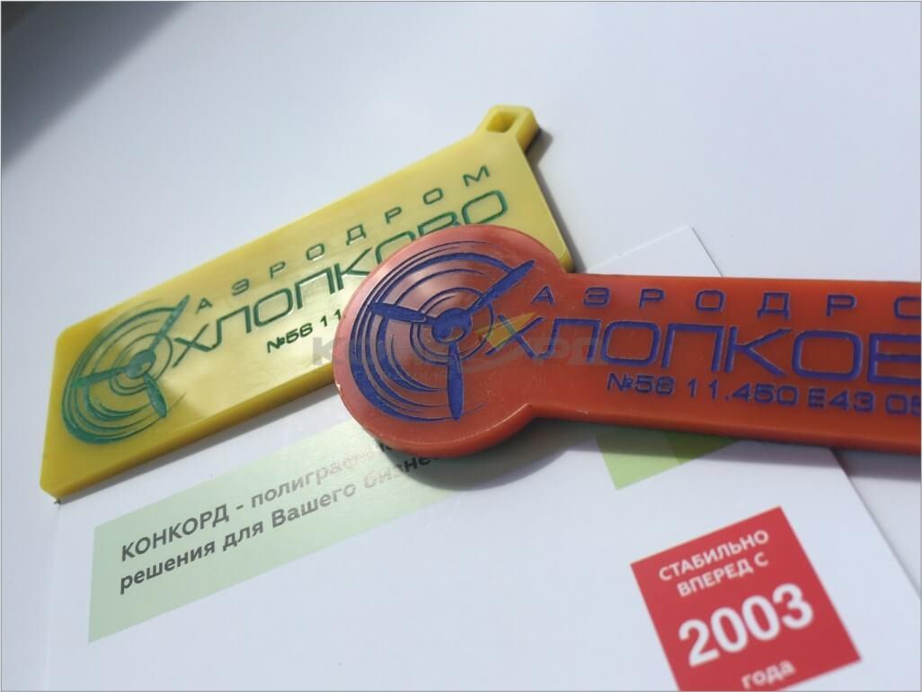 нанесение логотипа, Дзержинск.