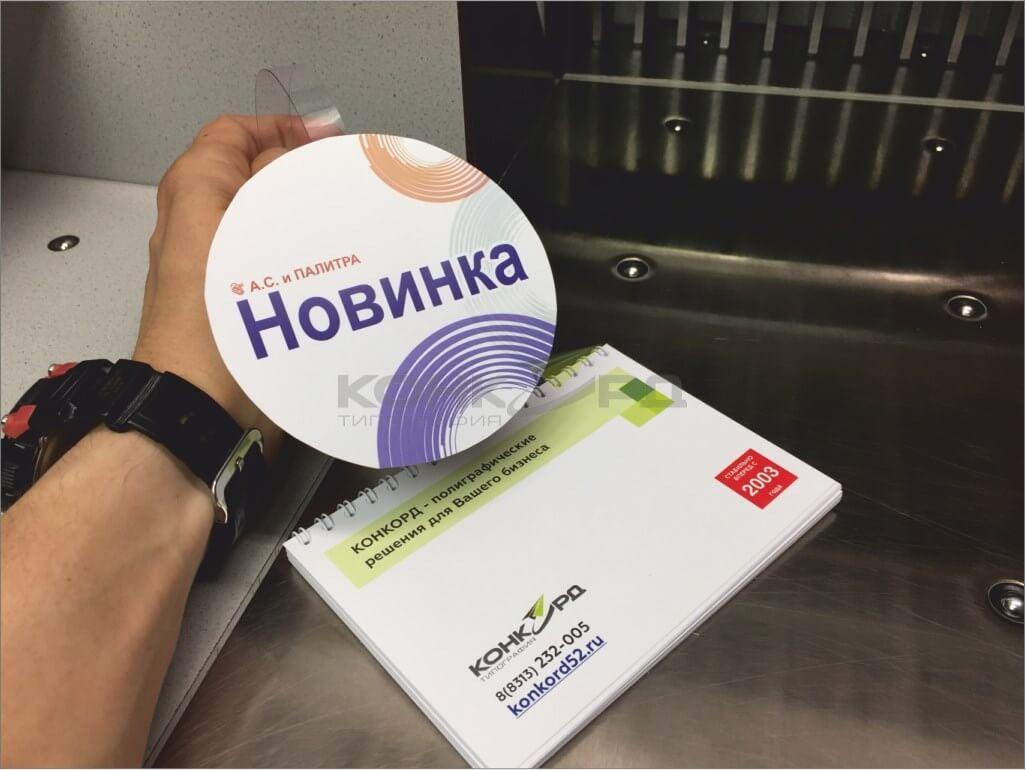 Дзержинск, изготовление флажков.
